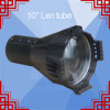 LED Profile Light를 위한 2015 최신 Frensel 10 Degree Len Tube Front Len Tube