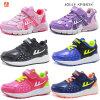 2017 Children New Fashion Sports Sapatos de corrida para crianças Meninos Meninas