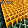 Grating de grande resistência do molde FRP da fibra de vidro FRP da fonte GRP da fábrica