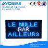 Hidly 장방형 저축 에너지 프랑스 LED 표시