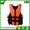 2017熱い販売OEMサービス方法救命胴衣のベスト(HW-LJ016)