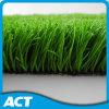 Синтетика Landscaping дерновина LV40 травы