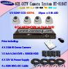 Système du &CCTV DVR d'appareil-photo de DIY 4CH Secutiry (HT-8104T)