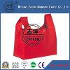 Ткань PP Eco-Friendly Non сплетенная для хозяйственной сумки