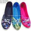 最も新しい女性の平らな靴の注入のズック靴(HP0803)