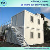 二階建ての安いプレハブの容器の住宅建設