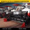 Qualité chaude de la vente 2016 de moissonneuse de cartel de DC70g Kubota à vendre, moissonneuse de cartel de riz de DC70g à vendre
