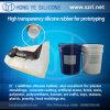 Gomma veloce traslucida del silicone di Prototyping