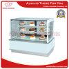 Cln1200 케이크 전시 냉각기 진열장