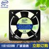 Ventilateur de ventilateur de ventilateur de refroidissement à C.A. de voix 11025 tranquille