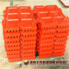 El zenit de Shanbao Sbm que abona la trituradora de quijada con cal parte la placa de la quijada