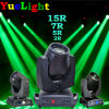 Guangzhou Fabricante 5R 200W Feixe Moving Head