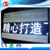 Vertoning van de Module van de programmeerbare LEIDENE ONDERDOMPELING van het Teken P10 de Witte