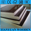 Linyi Film Faced Plywood Factory, Waterproof Plywood Manufacturer a Linyi