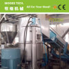 Pp.-PET Abfall-Film-Plastikverdichtungsgerät-Maschine