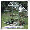출입 가능 정원 온실 녹색 집
