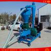 Транспортер зерна машины всасывания высокого давления анакардии пшеницы риса пневматический