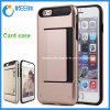 Cas de téléphone cellulaire de slots pour carte de qualité pour l'iPhone 6g, 6p