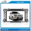 Coche DVD de 8 pantallas para el jugador del coche de la pulgada DVD del alma de KIA (z-2995) para Toyota Corolla con el cuadro del Rds del iPod de Bluetooth en el cuadro GPS (z-2955Z)
