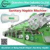 Fertigung der gesundheitliche Auflage-Maschine mit großer Geschwindigkeit von China (HY800-SV)