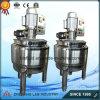 脂肪質の溶ける機械オイル分解タンクオイル溶けるタンク