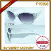 Nieuwe Sporten Sunglass met Vrije Steekproef (F15308)