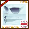 Sports neufs Sunglass avec l'aperçu gratuit (F15308)
