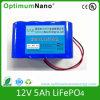 Lithium Battery Pack 12V 5ah