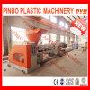 高出力のリサイクルのプラスチック機械装置機械
