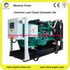 100kVA Cummins Diesel Generator Set 6bt5.9-G2
