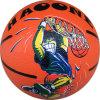 Sieben Größen-Gummibasketball (XLRB-00263)