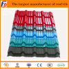 Color Coated Roof Tiles Manufacturers in China