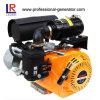 Piccolo motore di benzina raffreddato ad aria (5.5HP)