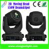 2r Shapry 150W Beam и Spot Light Moving Head