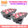 LED Moving Head Light Spider Beam Light 8X10W RGBW