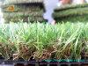 정원 합성 물질 잔디를 정원사 노릇을 하는 공장 가격