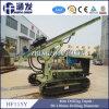Hf115yの発破穴の鋭い機械