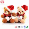 Noël Gift Teddy Bear Toy de peluche avec Quality Coats