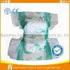 中国の卸し売りLovely Baby Diapers