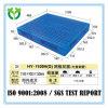 Doppelte Speicher-Großverkauf-Lieferanten-Fertigung-Ladeplatte des Gesichts-1100*900