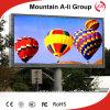 Gutes konzipiertes P8 im Freien farbenreiche LED Bildschirm bekanntmachend