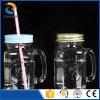 480 ml rimuovono la bottiglia di vetro della latta della bottiglia di vetro dei coperchi del metallo