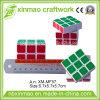 5.7cm White Body e ABS Material High Speed Rubiks Cube