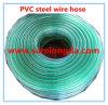 Boyau de fil d'acier de PVC avec le bon Qulaity (PT1532)