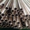 Tubo de la aleación de cobre del surtidor de China para los cambiadores de calor