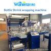 Machine automatique de pellicule d'emballage de rétrécissement (WD-150A)