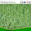La maggior parte della erba artificiale durevole per gioco del calcio