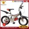 Bewegungsfahrrad-/Halary-Fahrrad für Kind 12  16  20