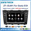 Auto Radio AudioDVD voor Geely Emgrand Ec8