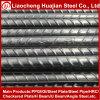 HRB400 LängestahlRebar des Material-12m für Aufbau-Anwendung